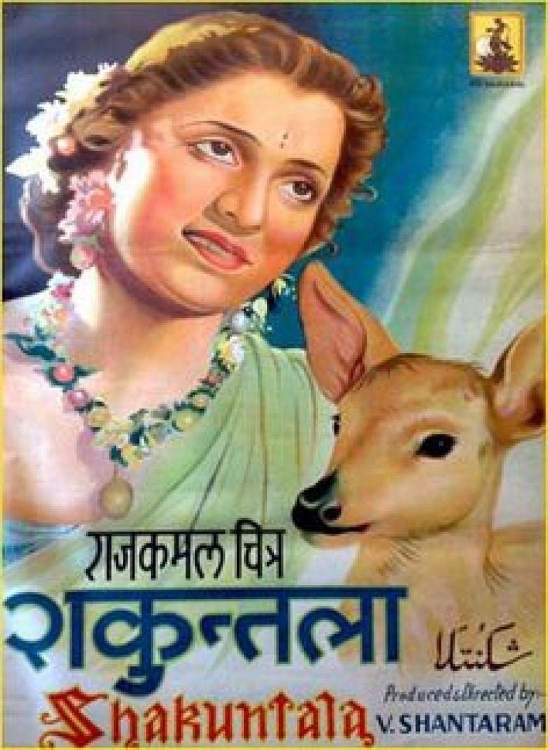 Shakuntala (1943 film) movie poster