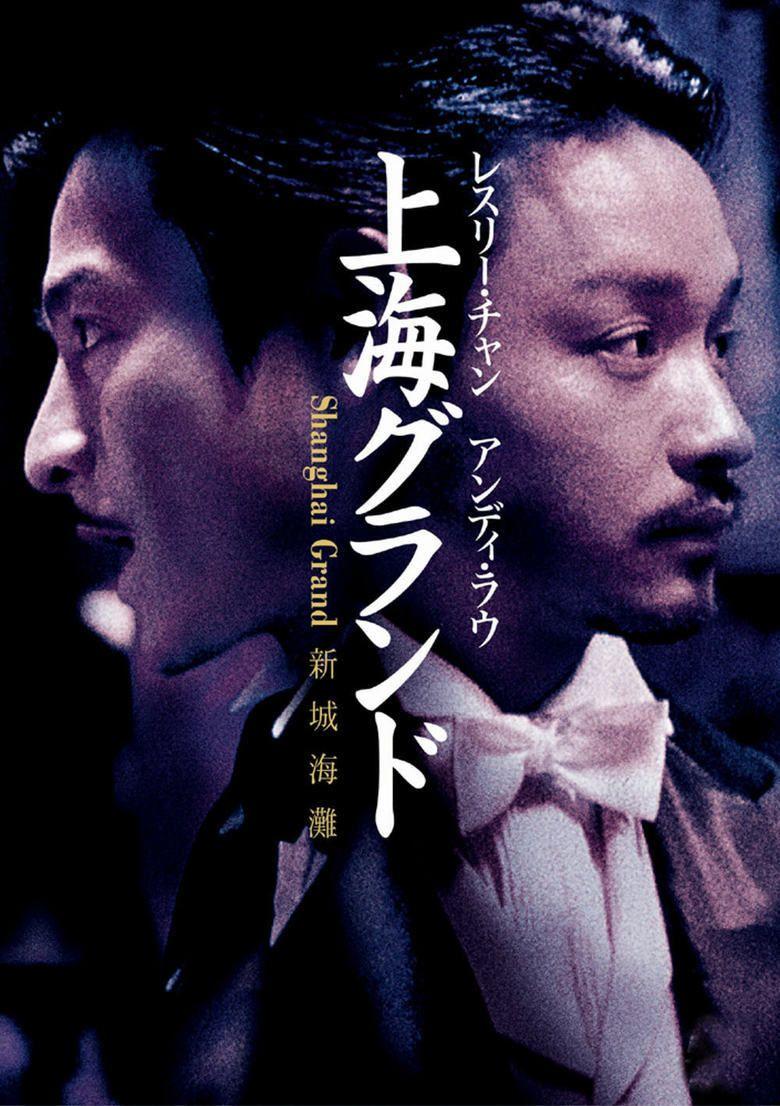 Shanghai Grand movie poster