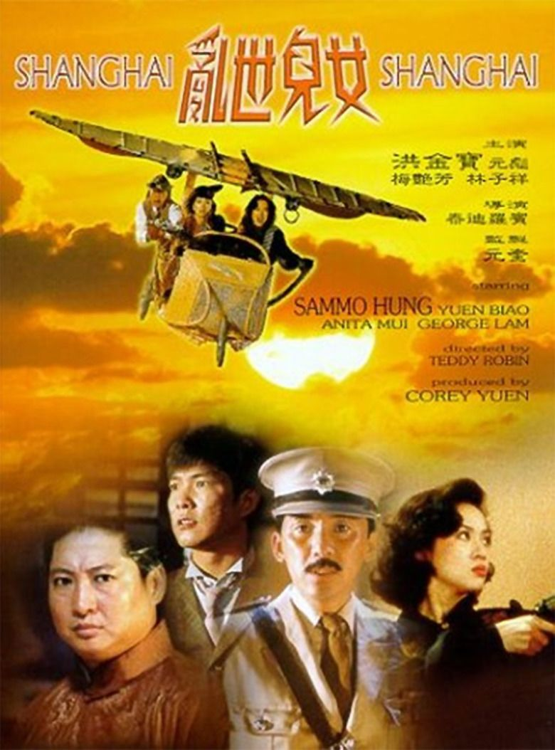 Shanghai, Shanghai movie poster