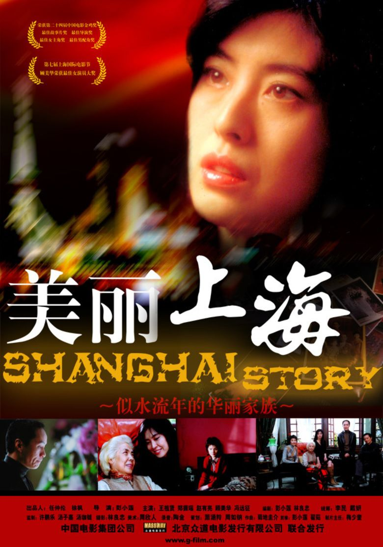 Shanghai Story movie poster