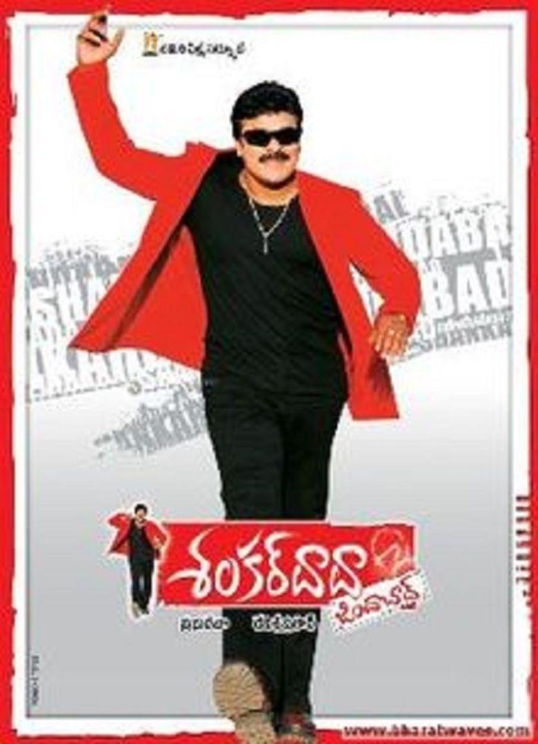 Shankar Dada Zindabad movie poster