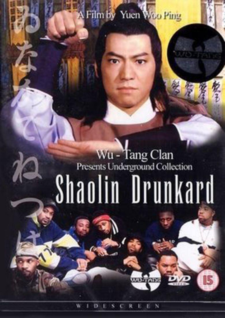 Shaolin Drunkard movie poster