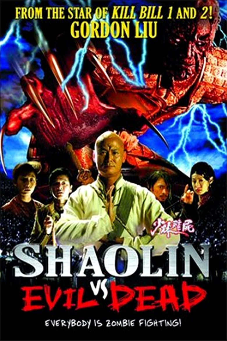 Shaolin vs Evil Dead - Alchetron, The Free Social Encyclopedia