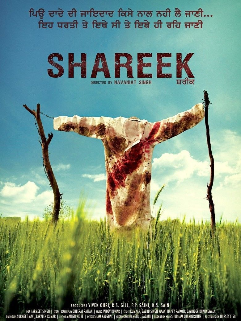 Shareek movie poster