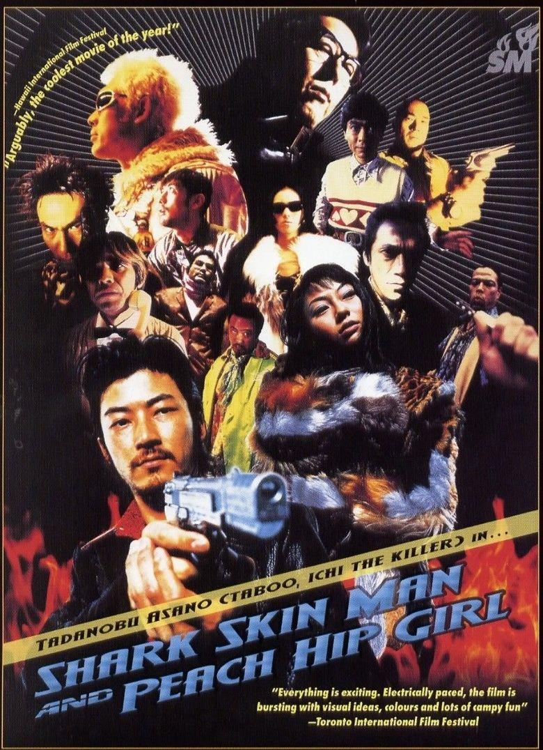 Shark Skin Man and Peach Hip Girl movie poster