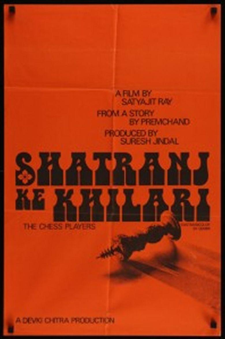Shatranj Ke Khilari movie poster