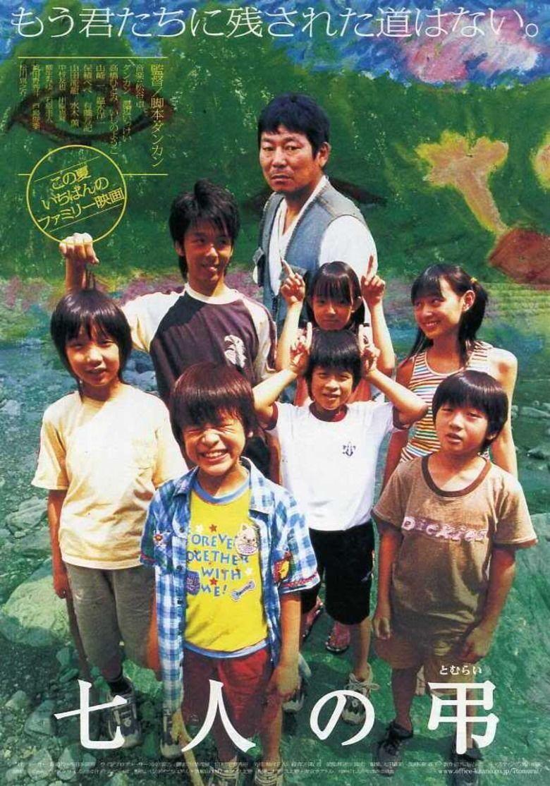 Shichinin no Tomurai movie poster