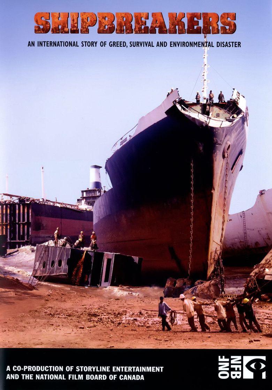 Shipbreakers movie poster