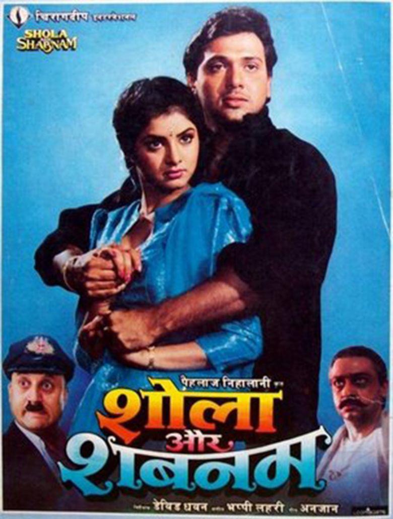 Shola Aur Shabnam (1992 film) movie poster