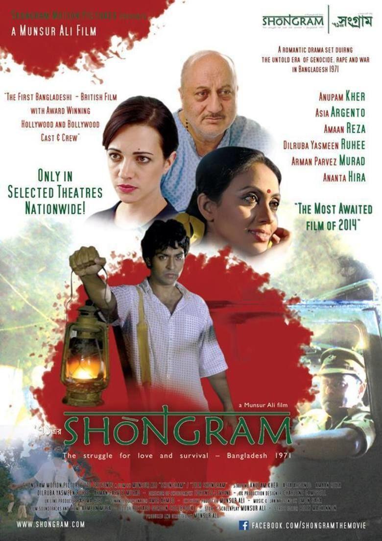 Shongram movie poster