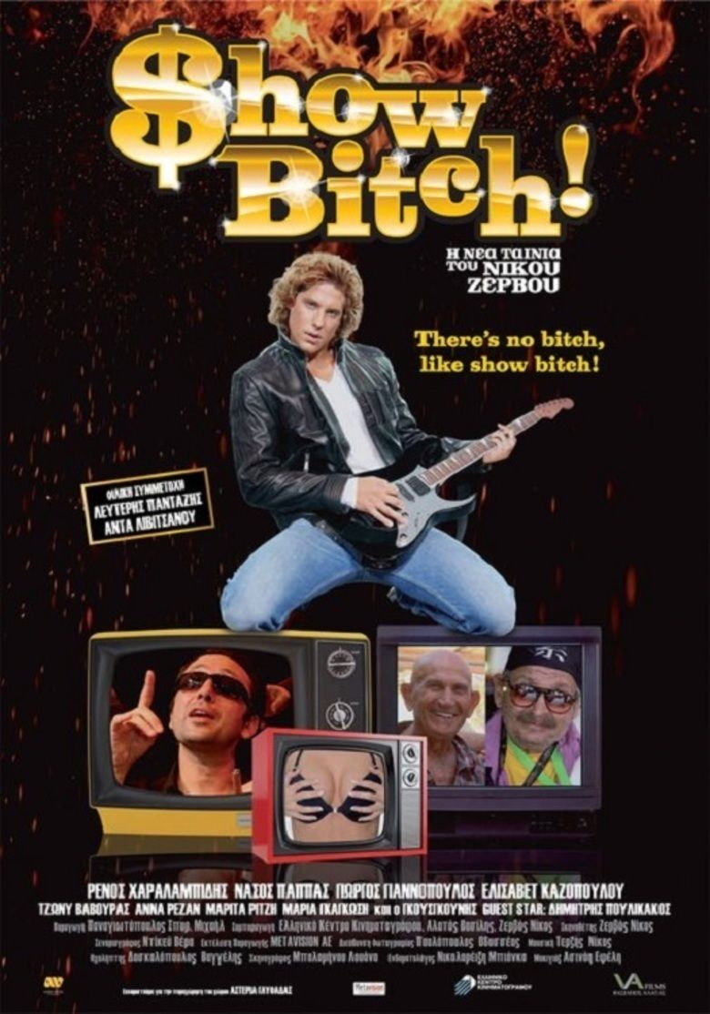 ShowBitch movie poster