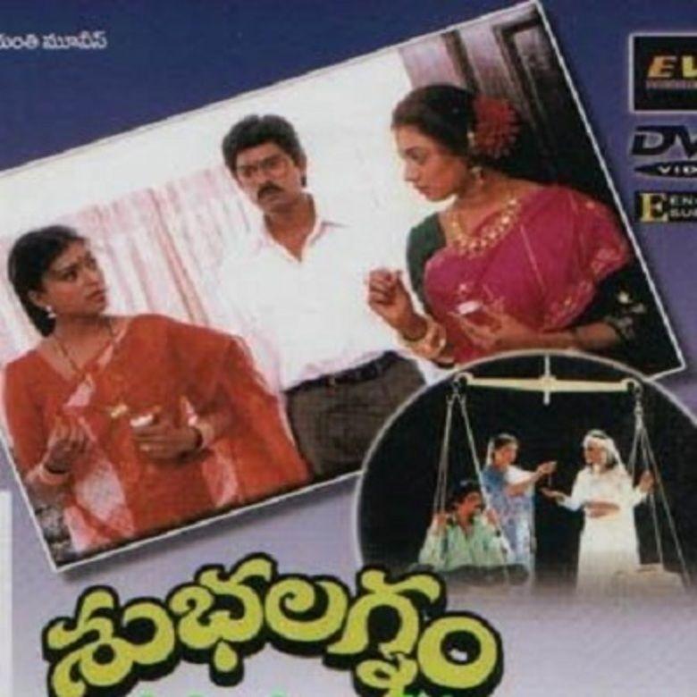 Shubhalagnam movie poster