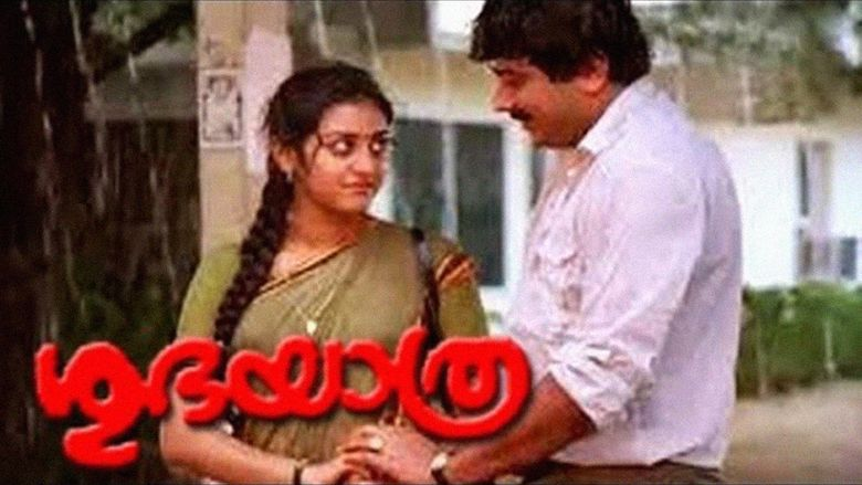 Shubhayathra movie scenes