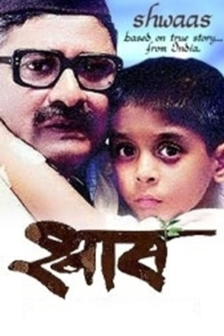 Shwaas movie poster