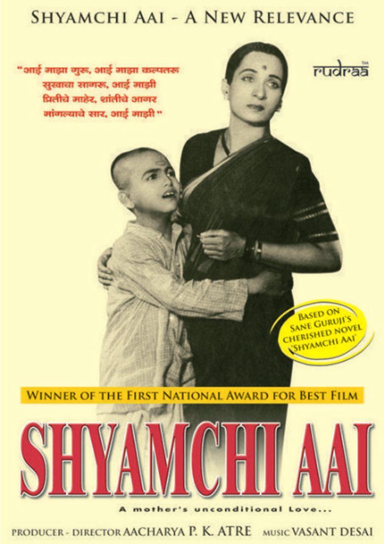 Shyamchi-Aai-film-images-d04dd13c-7876-4