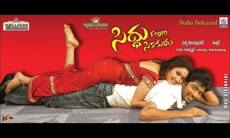 Siddu from Sikakulam movie scenes