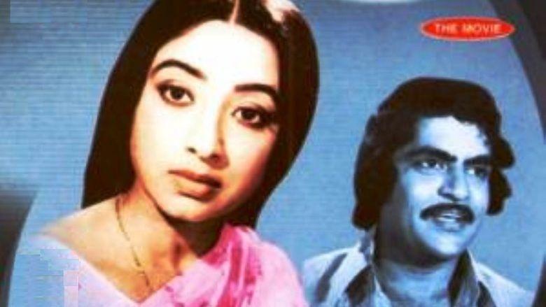 Sila Nerangalil Sila Manithargal movie scenes