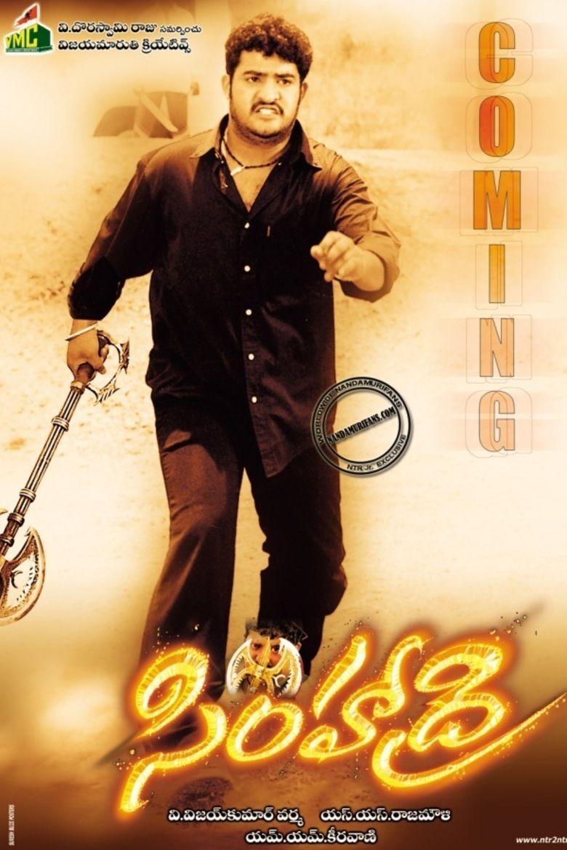 Simhadri (2003 film) movie poster