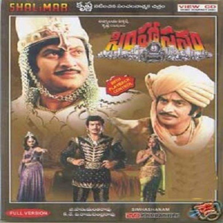 Simhasanam (1986 film) movie poster