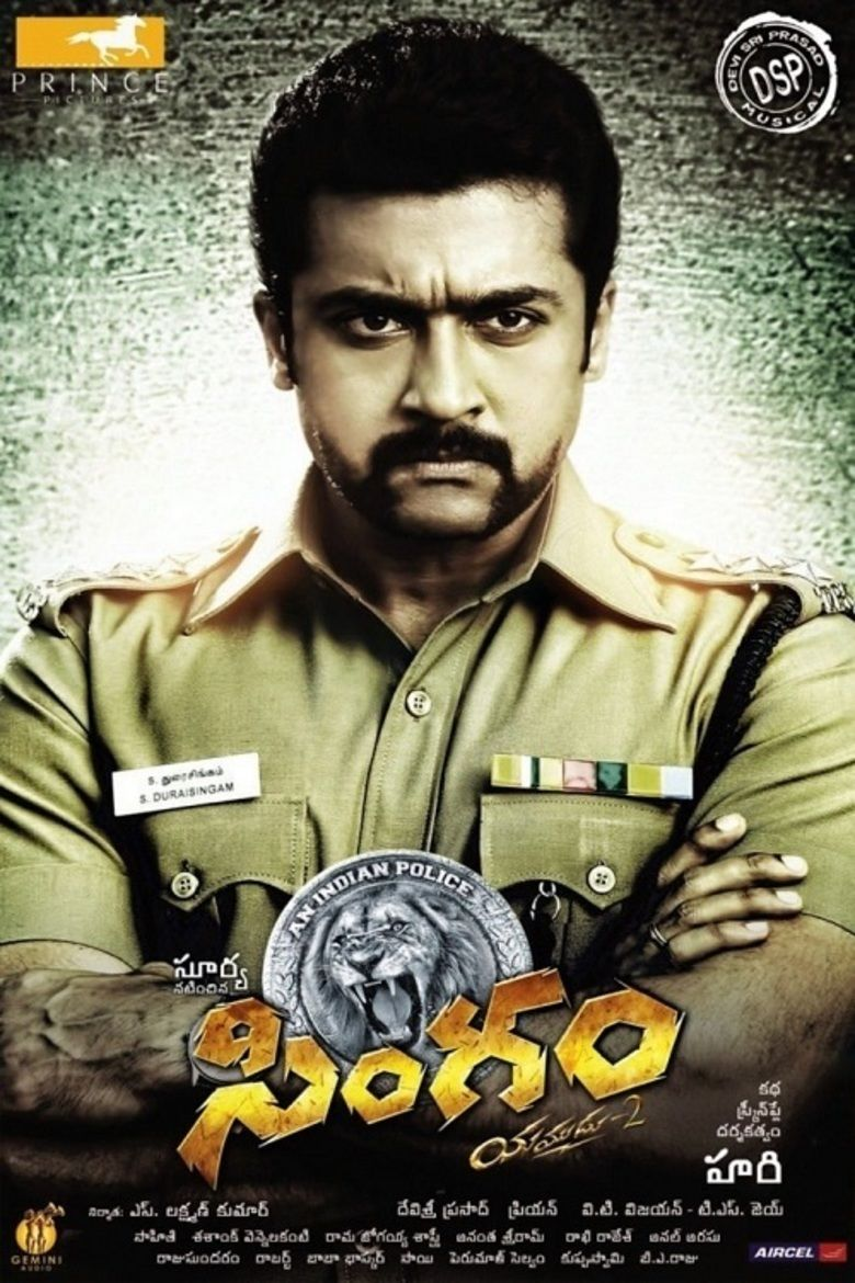 Singam II movie poster