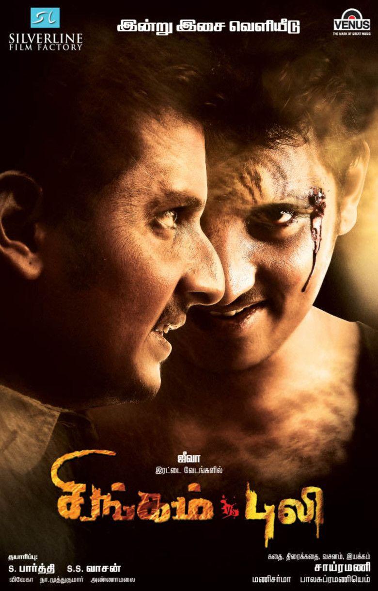 Singam Puli movie poster
