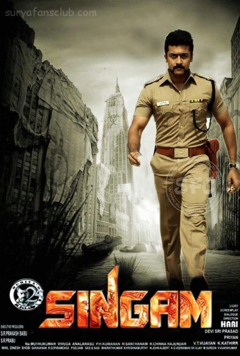 Singam movie poster
