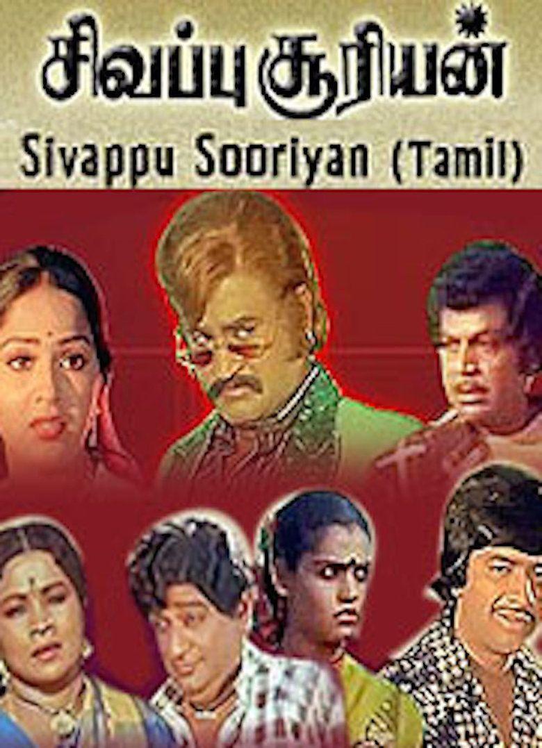 Sivappu Sooriyan movie poster