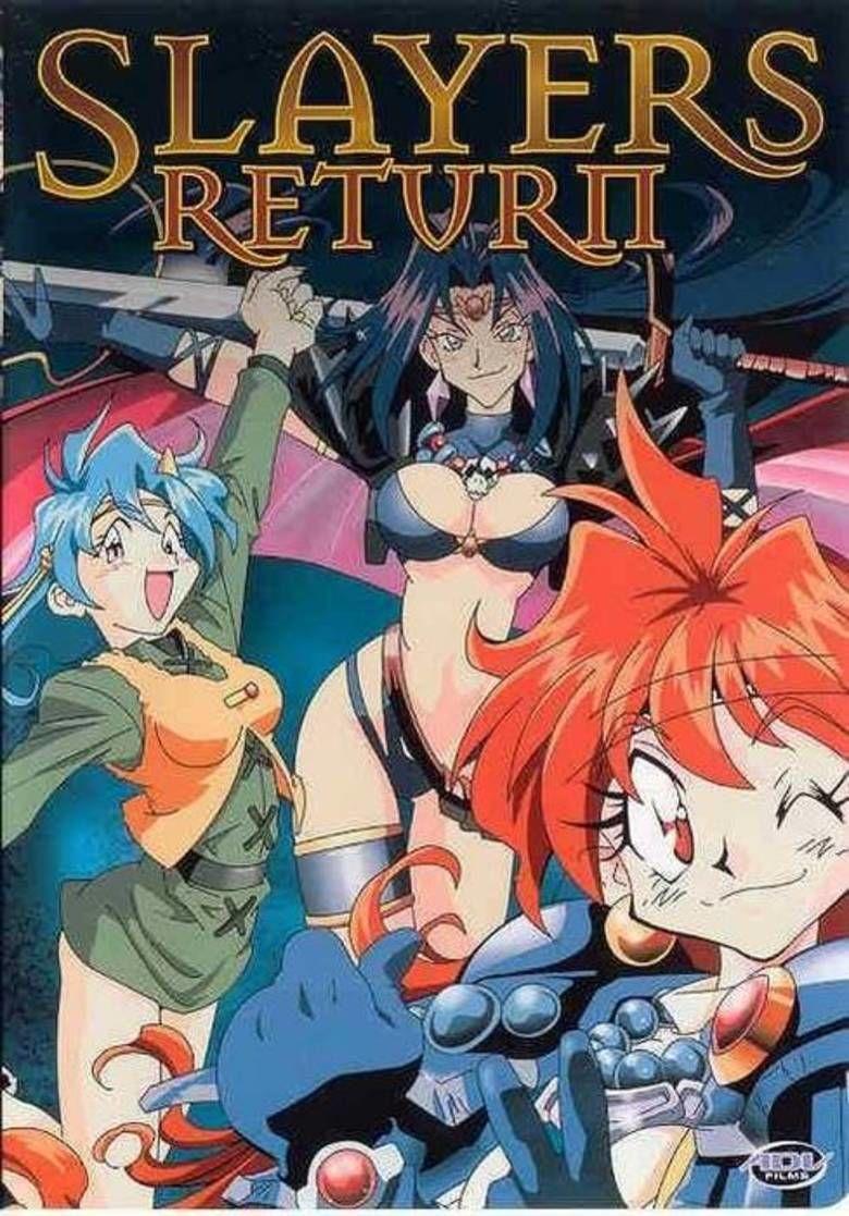 Slayers Return movie poster