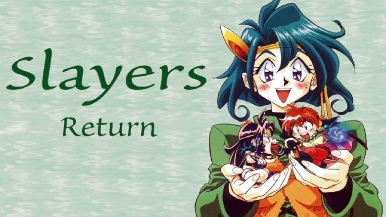 Slayers Return movie scenes