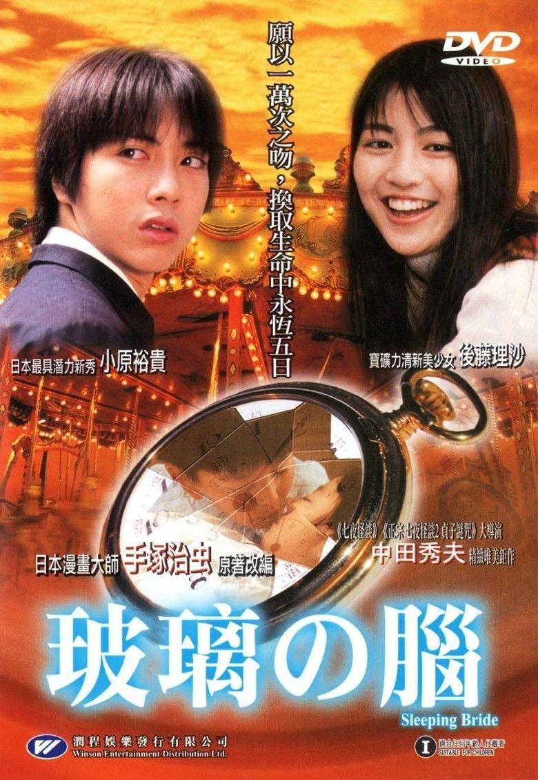 Sleeping Bride movie poster