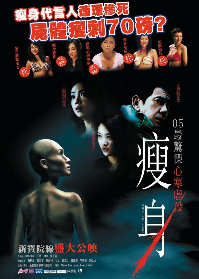 Slim till Dead movie poster