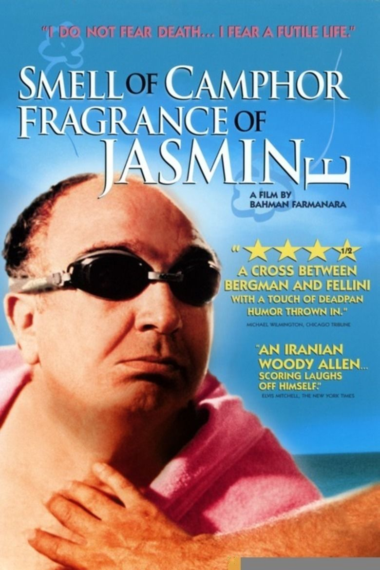 Smell of Camphor, Scent of Jasmine (film) movie poster