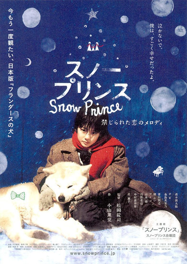 Snow Prince movie poster