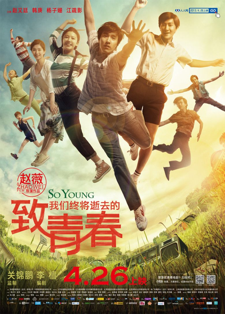 So Young (film) movie poster
