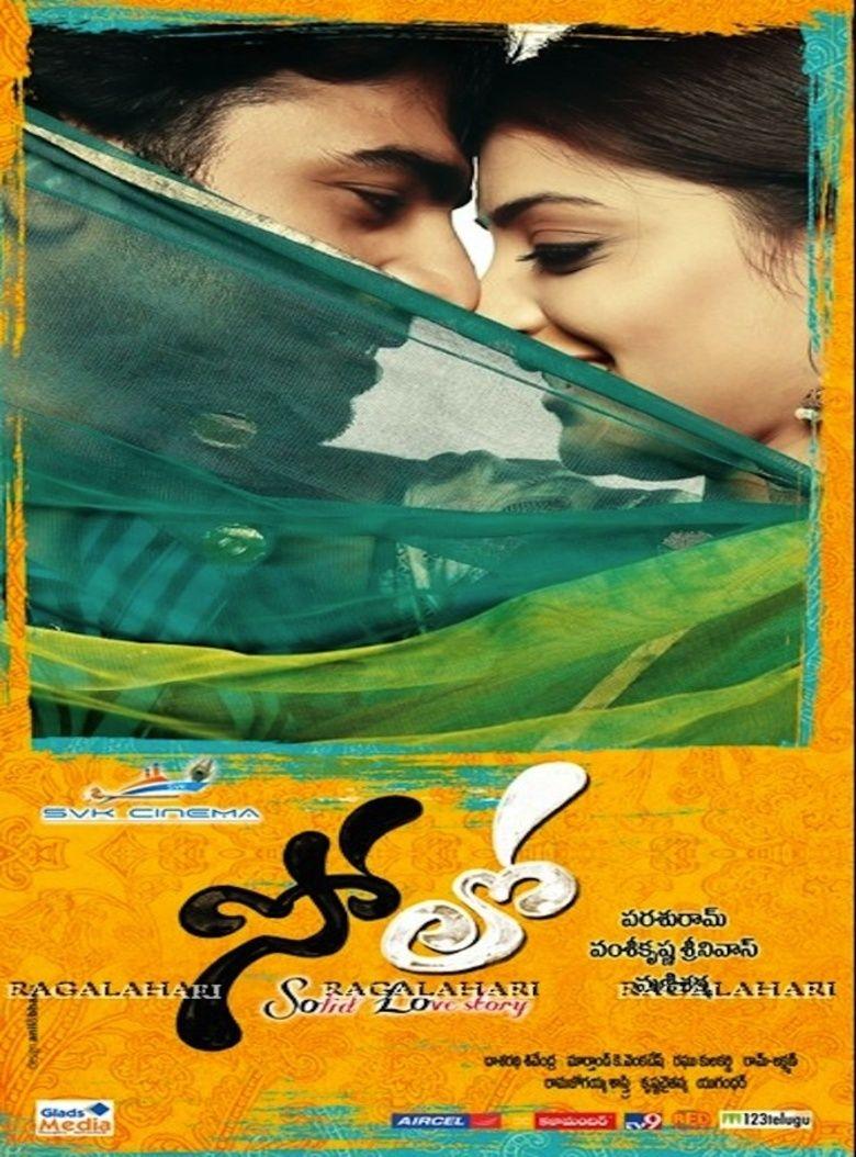 Solo (2011 film) movie poster