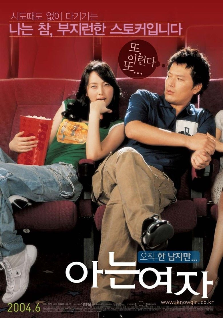 Someone Special (film) movie poster