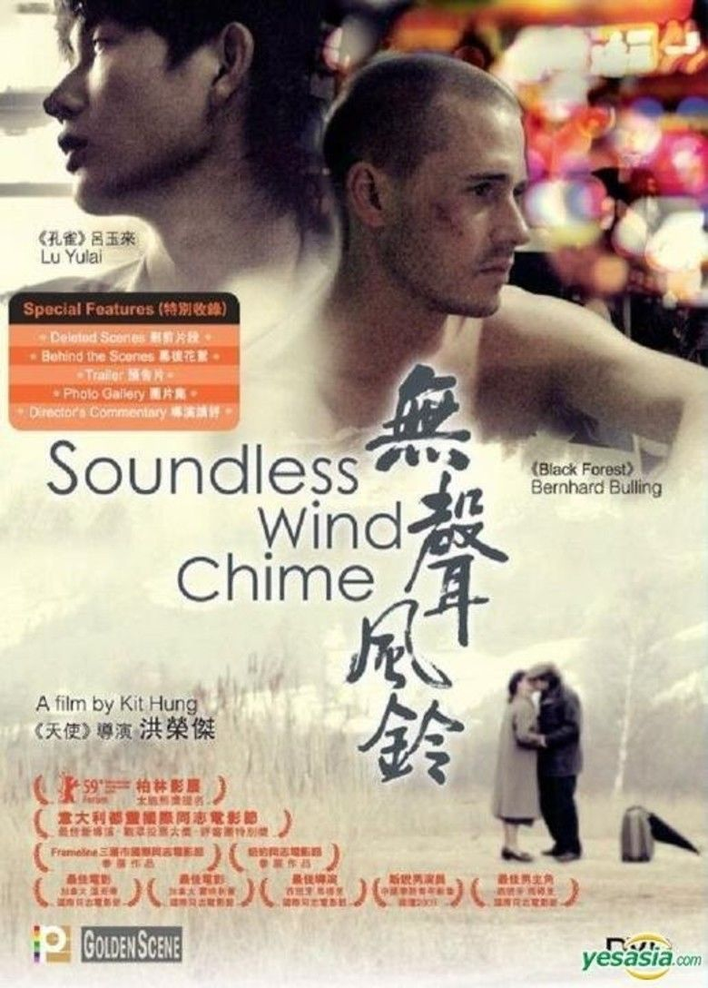 Soundless Wind Chime movie poster