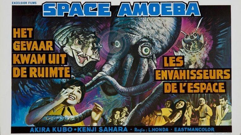 Space Amoeba movie scenes