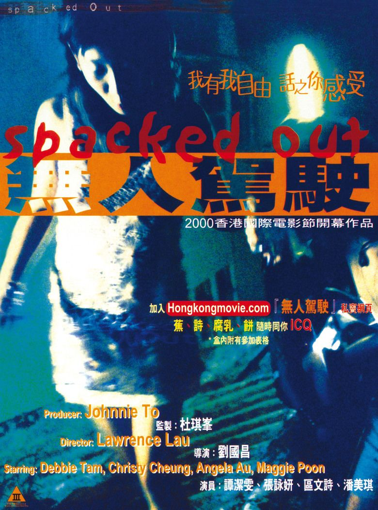 Spacked Out movie poster