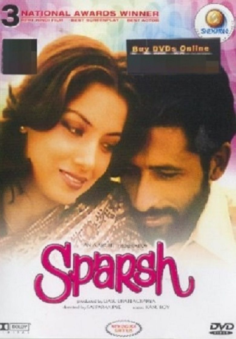 Kanu Roy - Sparsh
