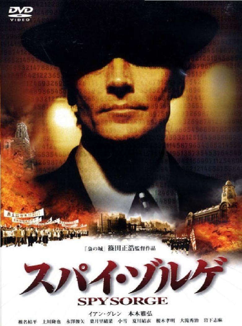 Spy Sorge movie poster