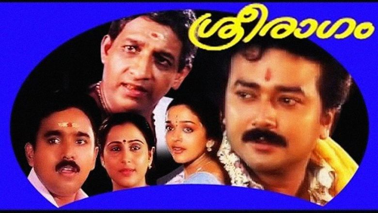 Sreeragam movie scenes
