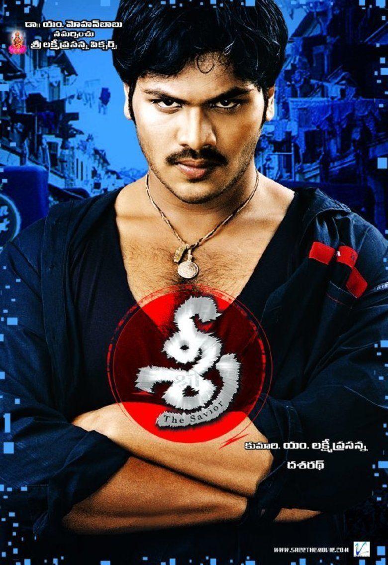 Sri (2005 film) movie poster
