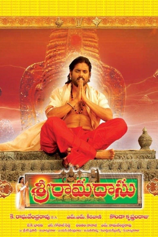 Sri Ramadasu movie poster