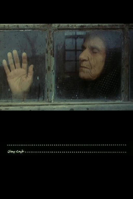 Still Life (1974 film) movie poster