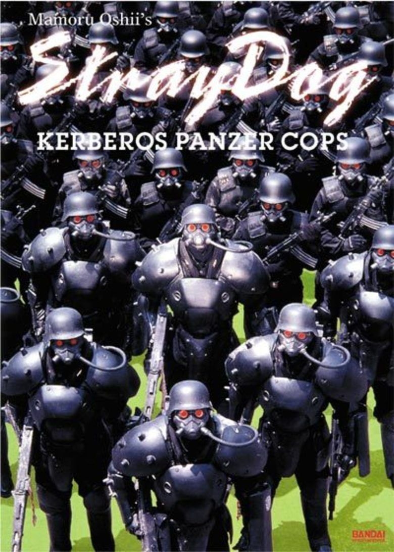 StrayDog: Kerberos Panzer Cops movie poster