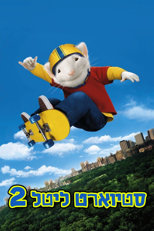 Stuart Little 2 movie poster