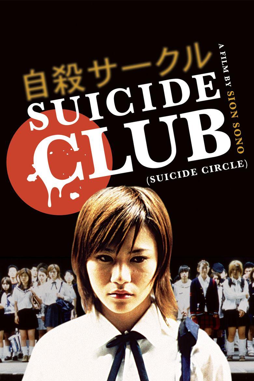 Suicide Club (film) movie poster