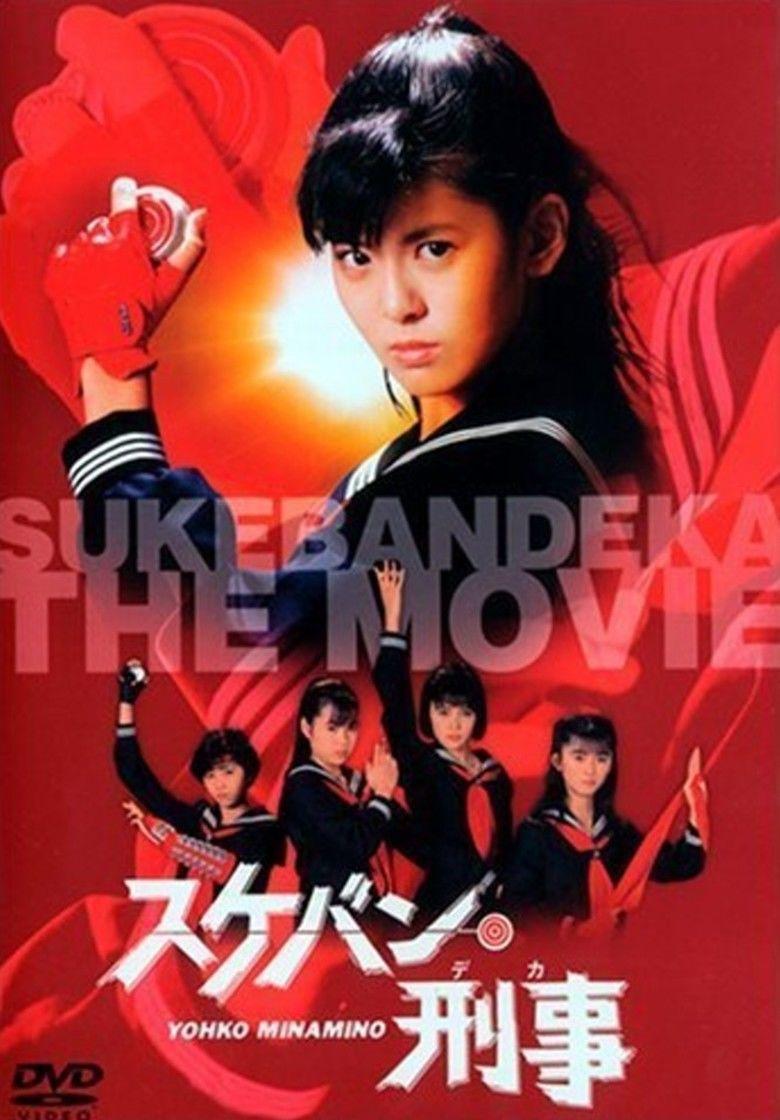 Sukeban Deka The Movie movie poster