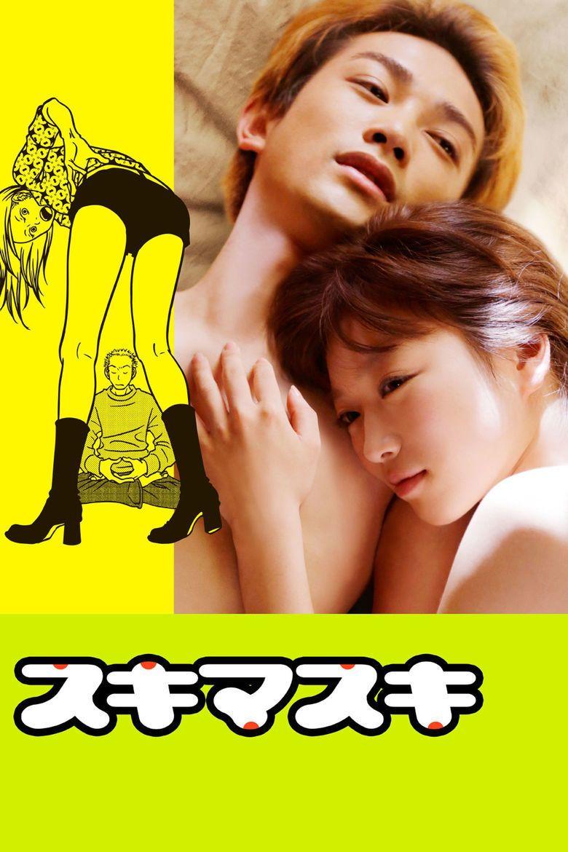Sukimasuki movie poster
